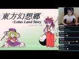 東方幻想郷 ~ Lotus Land Story [Extra] (Marisa A)