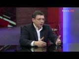 Евгений Мураев VS Матвей Ганапольский. Ганапольский в шоке!!!