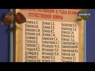 Ученики «Российской школы» встретились с офицерами «Боевого братства»