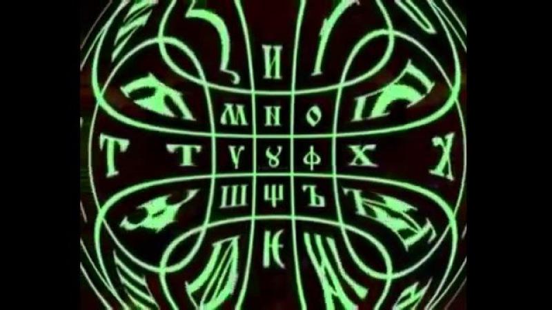 Как образы превращаются в слова и азбучные истины