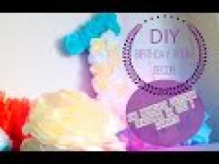 Украсить комнату на День Рождения на 250 р/ DIY Birthday Room Decor/Fix priceфикс прайс