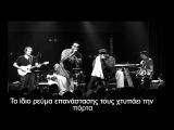 Dub Incorporation - InI Soldier (Greek Lyrics)