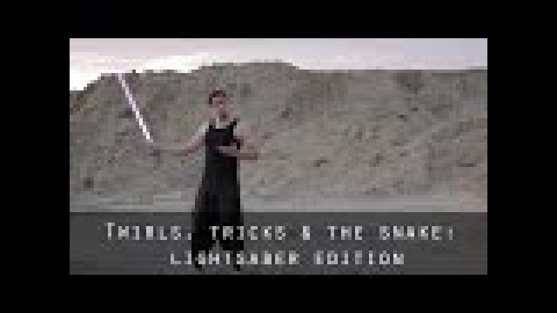 Jedi Tricks - All the basic twirls, tricks, The Snake - reference