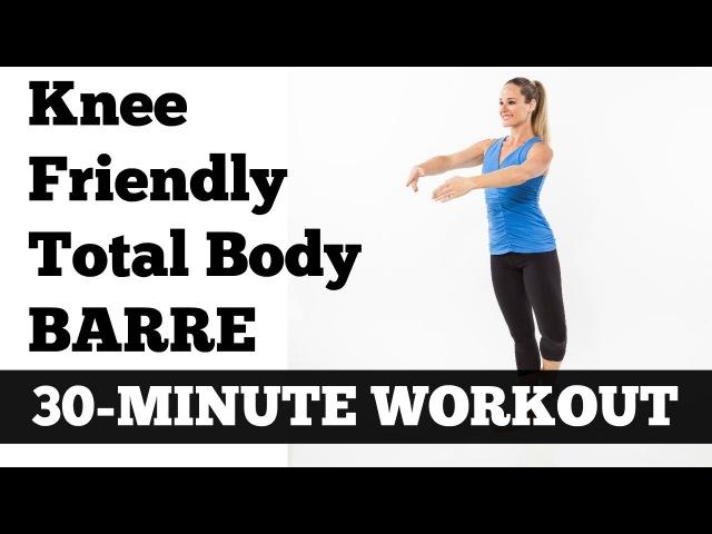 30-минутная барр-тренировка всего тела при проблемных коленях. 30-Minute 'Knee Friendly' Total Body Barre Workout