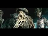 Пираты Карибского моря Сундук мертвеца (Русский трейлер)