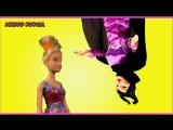 Барби мультик Проклятие Малефисенты Мультфильм из игрушек Игры для детей Barbie на русском