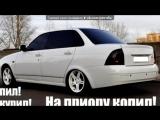 Красивые Фото fotiko.ru под музыку FF7 - Форсаж7. Picrolla