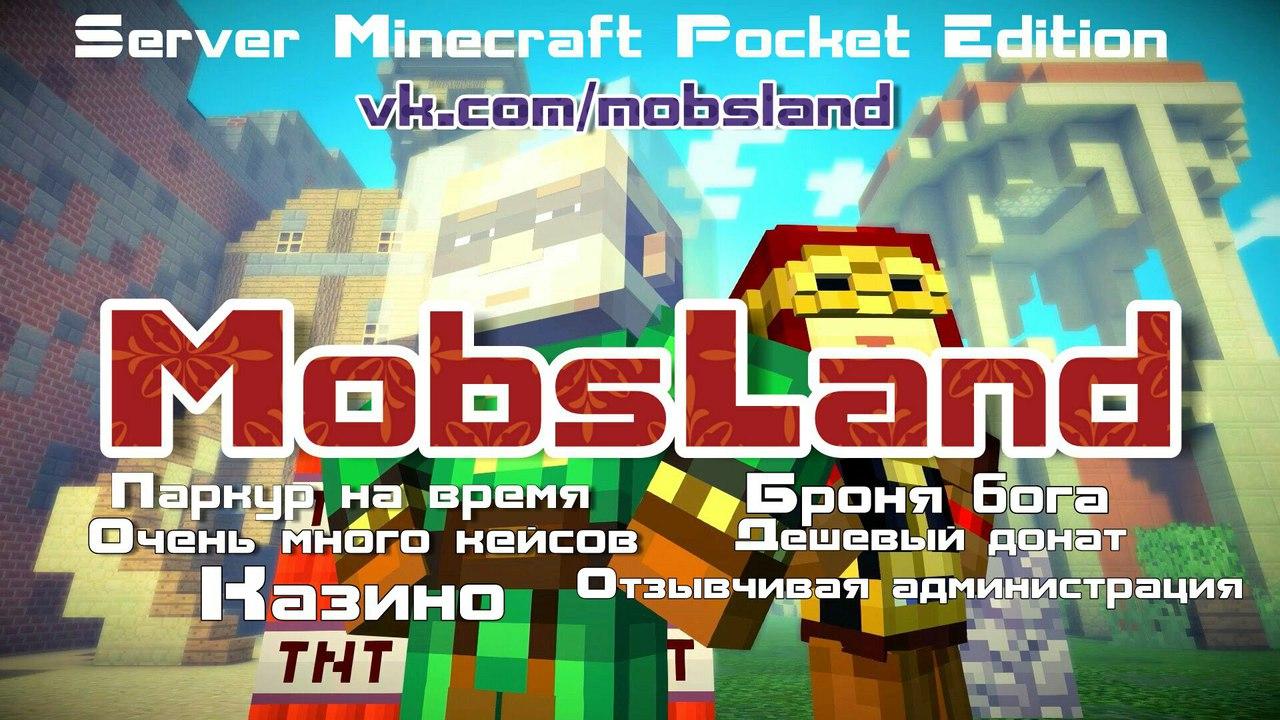 MobsLand