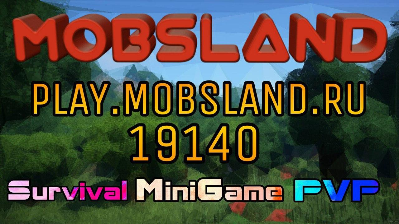 MobsLand MCPE версии 0.15.x!