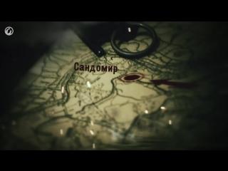 Сандомирский.плацдарм.Истребители.Тигров.(1.серия).2015.720p.WEB-DL
