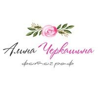 cherkashina_photo