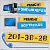 Ремонт компьютеров, ноутбуков во Владивостоке