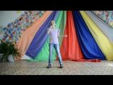 Рожина Софья (3А класс). Песня
