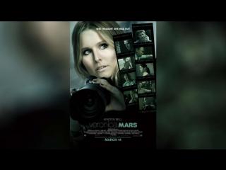 Вероника Марс (2004