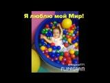 Ева Фирц 2 года (08.08.2014). ДЦП. Она хочет просто ЖИТЬ!
