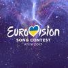 ЕВРОВИДЕНИЕ ▪ Eurovision Song Contest