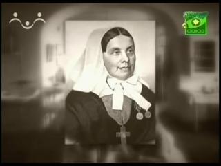 Лики милосердия Сестра милосердия Екатерина Бакунина