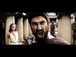 This is Spartaaak!