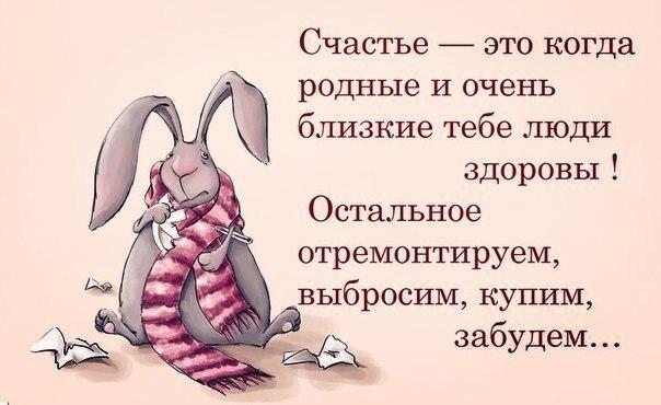 Фото №408993813 со страницы Валентины Лайпяковой