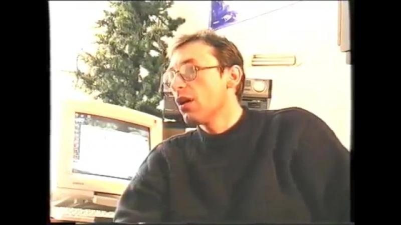 Staroetv.su / АСК (ГТРК Камчатка, 2002) Владимир Шарлаев
