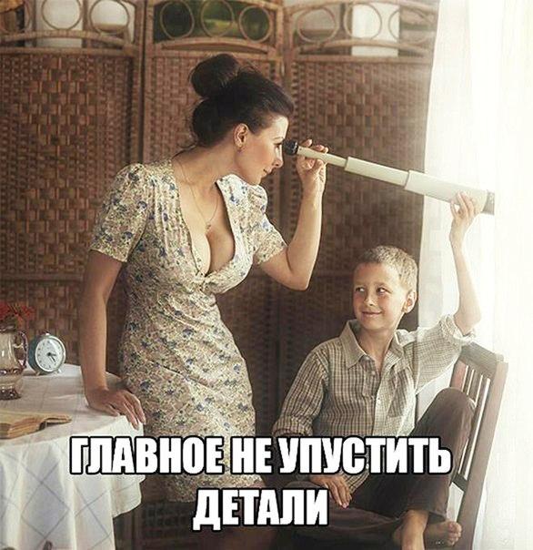 http://cs604523.vk.me/v604523711/1dc68/SvRXy1o3Ov4.jpg