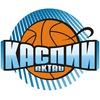 Баскетбольный Клуб «КАСПИЙ»