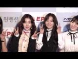 170119 Red Velvet - Red Carpet of 2017 Seoul Music Awards - Bridge경제