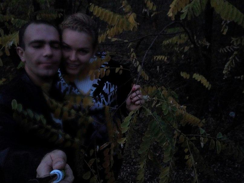 Наталья Бойко | Кривой Рог