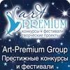 Art-Premium Group.