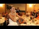 Невеста читает рэп на свадьбе в подарок жениху