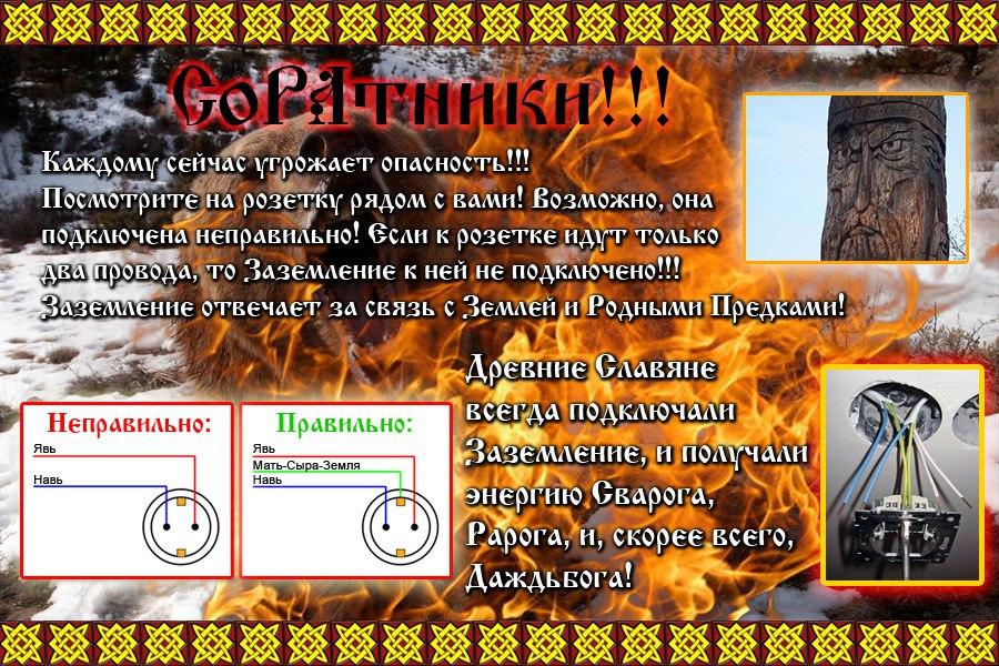 https://pp.vk.me/c604523/v604523917/11cda/w4SrAxdgmVI.jpg