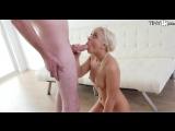 Cleo Vixen HD 1080, all sex, TEEN, young girl, big ass, POV, new porn 2016