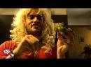 Sergiu și Andrei feat. Carla's Dreams, BRomania și Antonia - În pielea mea (parodie eroina)