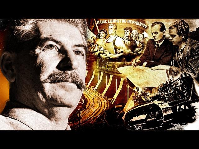 Пякин В. В. Во времена Сталина, не по воле Сталина