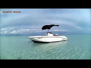 Miami To Bimini Solo 19 feet boat 190 FSH Day 2