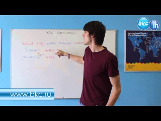 English Lesson – Past Continuous by BKC-ih
