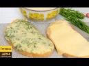 Плавленый сыр из творога в домашних условиях