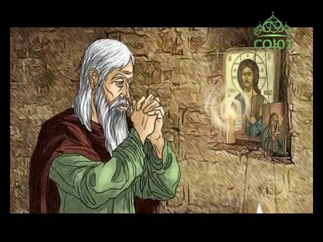 7 октября. Преподобный Коприй Палестинский.