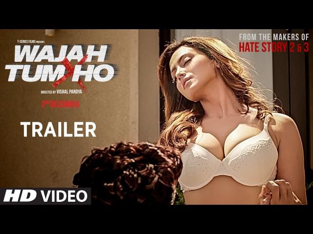 Wajah Tum Ho Theatrical Trailer | Vishal Pandya | Sana Khan, Sharman Gurmeet Rajniesh