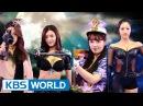Let's Go! Dream Team II | 출발드림팀 II : 10:100, Heroes vs. Minions, The Women's Event (2016.05.12)