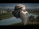 Искусство Древней Месопотамии Шумеры