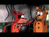 Мишка Фредди анимация