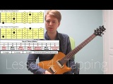 Tapping - Lesson 4 - Let's Talk About Math Rock