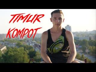 TIMUR KOMPOT TRAILER