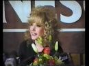 Алла Пугачева - Фрагменты пресс-конференции (Любительская съемка, Москва, 07.04.1998 г.)