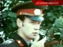 Следствие Вели... с Леонидом Каневским - 113 Налет на психушку 05.06.2009