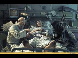 Мульт взрослым!Супер Больничные шутки со смертью!Cartoon adult!Super Sick jokes with death!