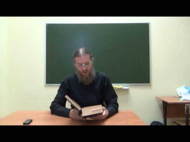 Евангелие от Марка 14 глава 1 часть