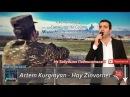 Artyom Kurginyan - Hay Zinvorner [A.S] (