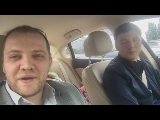 Приглашение на Живой Онлайн Коучинг Даниэль Партнэр и Дима Ковпак